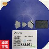 XR3161 8颗灯多路白光LED驱动IC