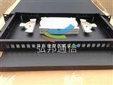 光纤终端盒厂家(慈溪市弘邦通信设备厂)
