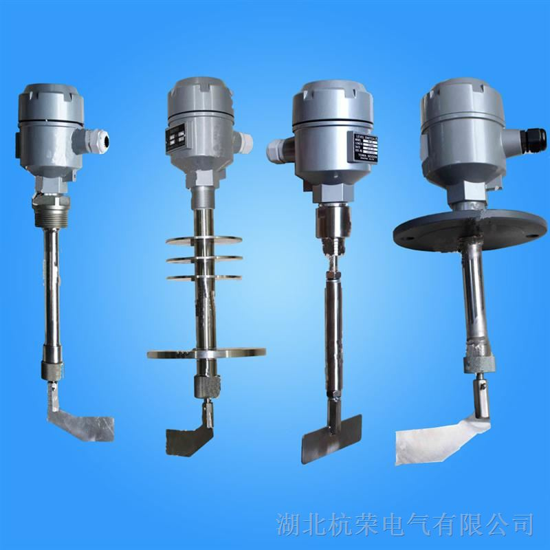 杭荣供应法兰型ZXK-41耐高温阻旋料位开关