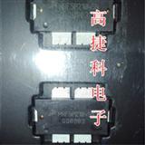 高捷科射频晶体管MRF5P21045NR1