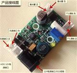 1W-2W 445/405/520/638nm蓝绿紫光12V降压恒流驱动电路ic方案