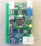 舞台灯LED灯具7颗10W 4合1染色小摇头灯主板控制板ic程序开发