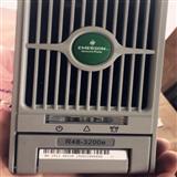 北京R48-3200e艾默生电源模块
