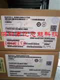 工业交换机98DX243-A2-BCW1C000 MARVELL品牌原装正品
