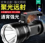 LY8116_LED汽车工作灯_电动摩托车灯IC_DCDC降压恒流