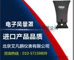 管道漏风测量仪北京大量现货
