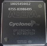 EP1C6Q240I7N 可编程逻辑器件 正品嵌入式芯片 ALTERA
