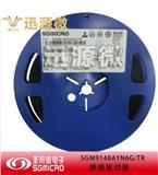 SGMICRO SGM9148AYN6G/TR  视频驱动器