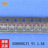 小信号放大三极管 SS8050 Y1