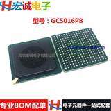 GC5016PB GC5016-PB 进口原装正品 数字上/下变频器 PBGA252 现货