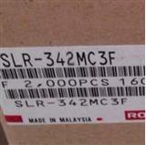 罗姆品牌 SLR-342MC3F 发光管