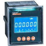 厂家直供安科瑞充电桩专用直流电能表PZ72L-DE/VC