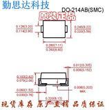 高压二极管整流器STTH310S 贴片SMC