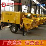 柴油机混凝土输送泵功能特点