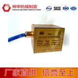 GUC360倾角传感器规格材质