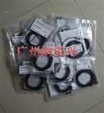 正品PR-MB15N3,PR-M51N1基恩士PR-FB30N3,PR-MB30N1特价KEYENCE,PZ-G42P,PZ-G51P