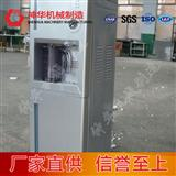 YJD-6/660矿用防爆饮水机