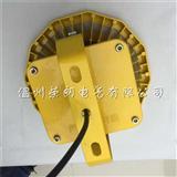 品牌直销LED防爆灯80W LED平台灯EY9710