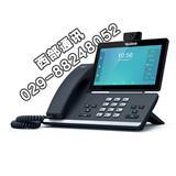 陕西西安亿联视频话机SIP-T58V网络视讯电话IP话机视频会议电话