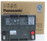 沈阳松下蓄电池LC-XA1224ST 12v24ah