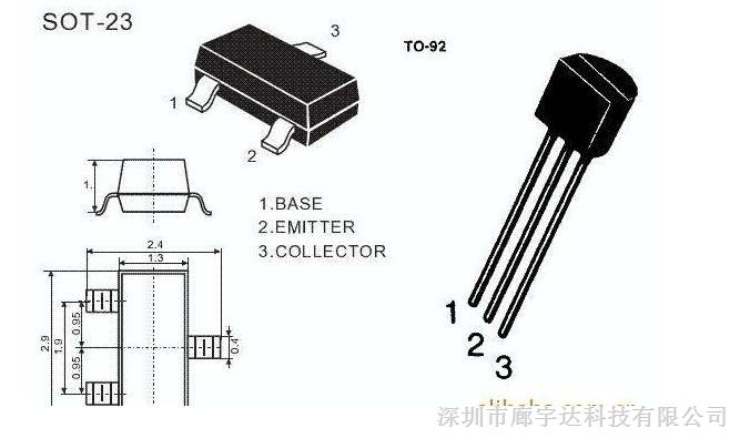 供应原装正品中功率三极管2SC1623W