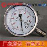 电阻式远传压力表技术指标