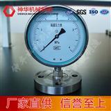 隔膜式耐震压力表应用说明及产品特点