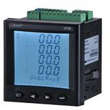 安科瑞多功能网络电力仪表APM800/MLOG