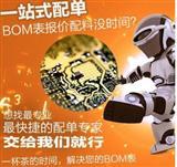 原装正品控制器TOSHIBA TB6586BFG