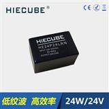 通信设备220V转24V1A低纹波噪音AC/DC模块电源