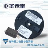 VISHAY/威世BAT46W-E3-08肖特基二极管与整流器SMD/SMT现货