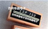 CSM150/400高频感应加热电容CELEM电容 代理CSP150直销