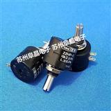 22HP-10-10K进口多圈精密电位器SAKAE原装直销