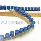 直插功率电感10UH 3.7A 11x12工字型