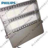 飞利浦Tango G3 BVP381/382/383 LED200W码头泛光灯具