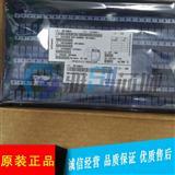 晶体管IRLML6401TRPBF MOS管