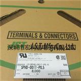 接线端子SPHD-001T-P0.5 JST进口原装现货