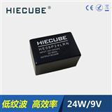 PCB板上焊接式安装220V转9V低纹波AC-DC电源模块
