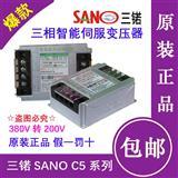 IST-C5-050伺服5KVA三锘SANO电子变压器