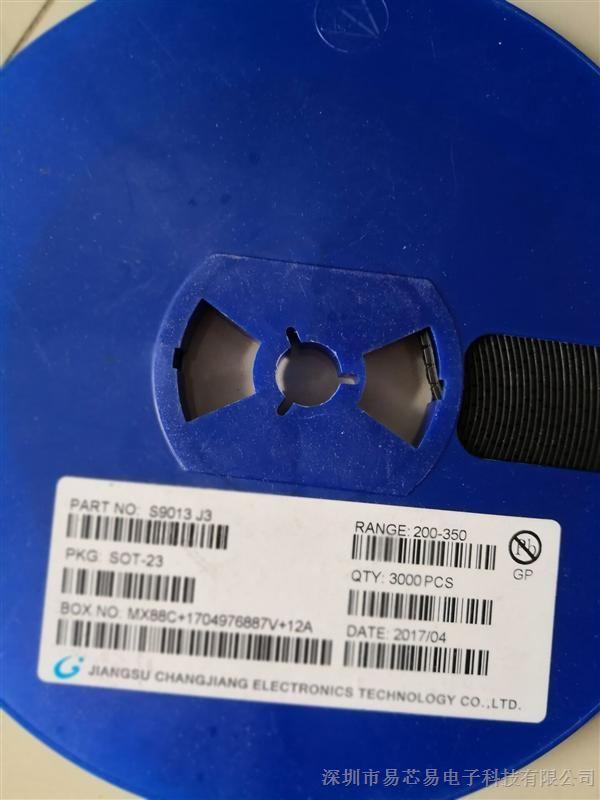 供应原装分立半导体产品S9012