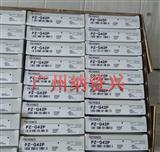 正品PZ-G51P,PZ-G52N,PZ-G42P基恩士PZ-G61N,PQ-02,PZ-B11,PZ-B61,PZ-V71P现货特价KEYENCE
