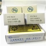 大量现货三端稳压器WS 78L05 香港永盛