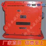 防爆光端机主要技术指标
