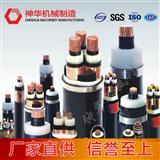 矿用电缆结构特征及应用范围