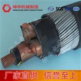 矿用电力电缆用途使用条件