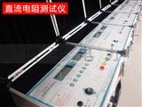 BY2580-II直阻仪|直流电阻速测仪|欧姆表-博宇电力|专业研发
