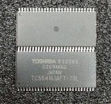 原装正品闪存TC554161AFT-70L
