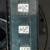 高捷科功率分配器 合路器LRDC-20-2A 原装MCL