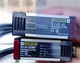 射光电开关E3JK-5DM1
