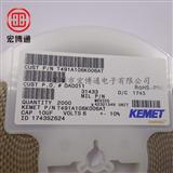贴片钽电容T491A106K006AT 原装正品现货